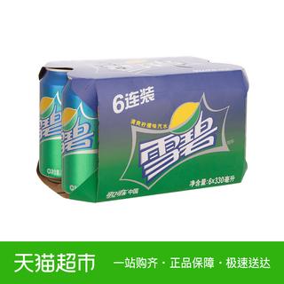 Напитки газированные,  Снег синий пар вода  330ml*6 бак / группа  6 даже консервированный вкусный кола издатель, цена 155 руб