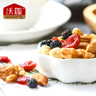 89 yuan! 750g Wolong daily nut pack