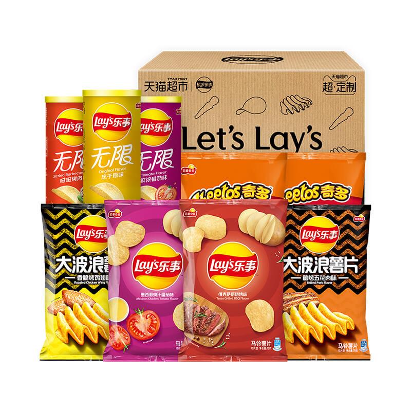 【包邮】乐事薯片零食礼盒712g原切真薯中秋节送礼物投喂女友男友