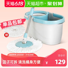Melia dual-drive rotary hand pressure mop home free hand wash bucket automatically thrown water to towing gift mop head