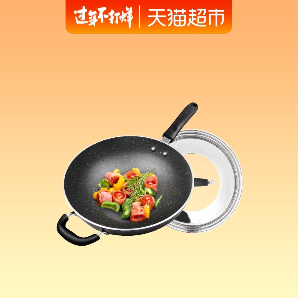 苏泊尔炒锅麦饭石无油烟不粘锅32CM大容量家用炒菜锅电磁炉通用