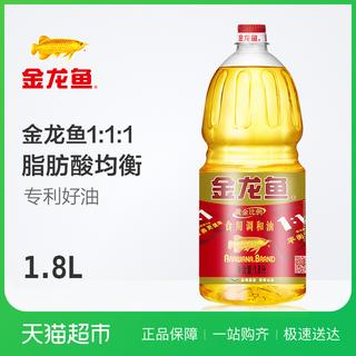 Масло растительное,  Золотой дракон рыба золото доля еда использование настроить спокойный масло 1.8L/ баррель здоровье еда использование масло, цена 334 руб