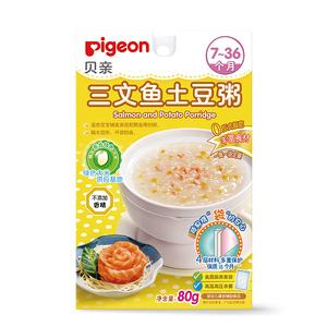 拍15件组合【天猫超市】儿童辅食粥
