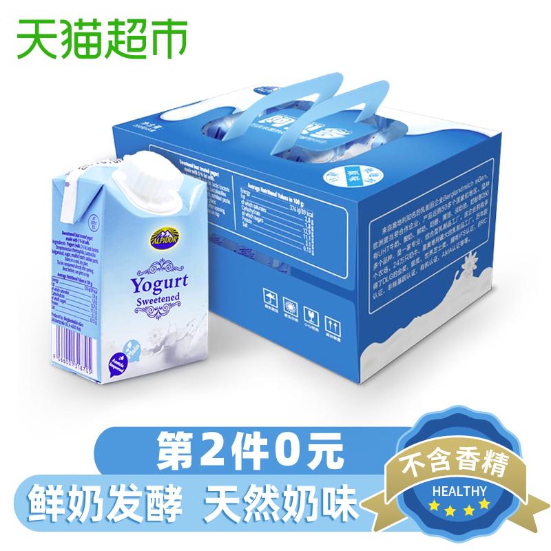 白菜!奥地利进口,阿贝多 酸牛奶200gx9盒+延世 全脂纯牛奶190mlx6盒