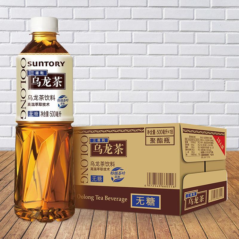 无糖0脂:Suntory 三得利 乌龙茶 500mlx18瓶