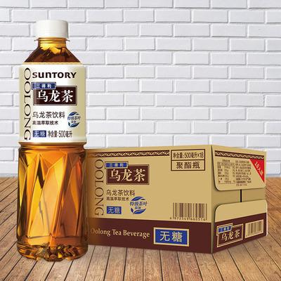 【2件9折】三得利无糖乌龙茶18瓶