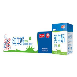 【拍2件】卫岗纯牛奶250ml*40盒