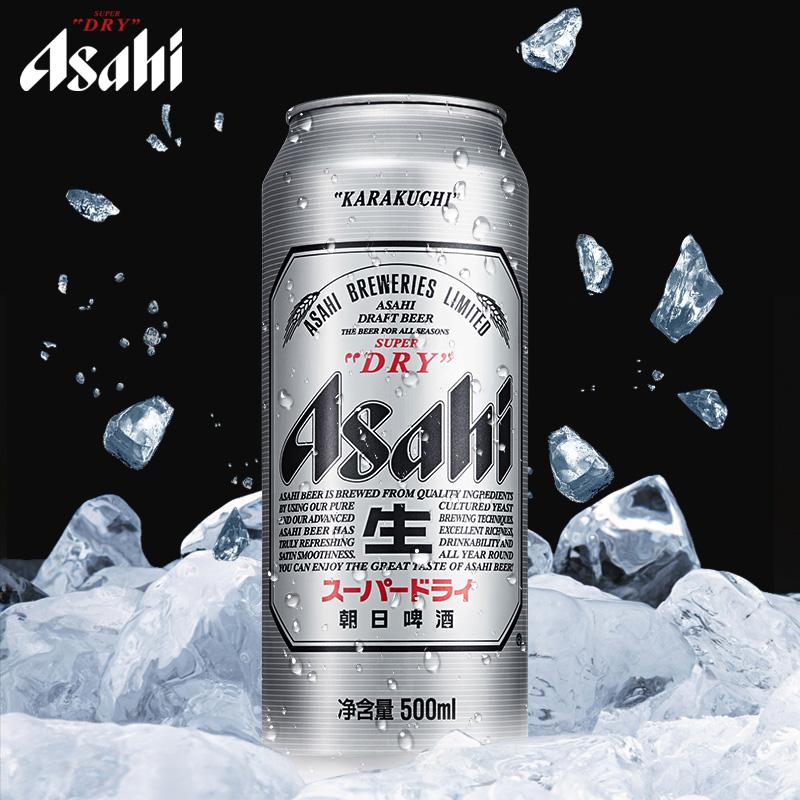 Asahi 朝日 超爽啤酒 500ml*24罐 天猫优惠券折后¥124包邮(¥154-30)88VIP会员还可95折