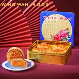 手机端;WING WAH 元朗荣华 双黄白莲蓉月饼礼盒 740g 163元(183元,反20猫超卡后)