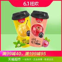 Желе Shenghetang Cranberry Маракуйя может вдохнуть крем от черепахи 230gx2 Пудинг Кокосовая конфета оптовые продажи Закуски
