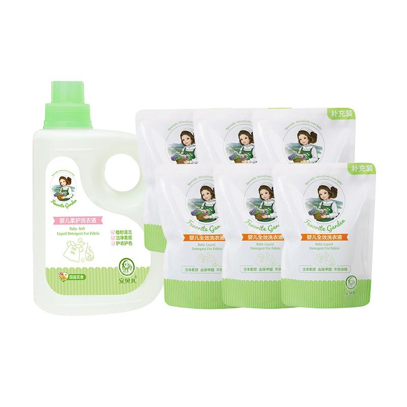 安贝儿婴儿洗衣液套装1.2L+500ml*6宝宝婴幼儿童专用新生儿洗衣液