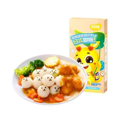 秋田满满咖喱黄咖喱粉家用咖喱酱100g搭配宝宝儿童婴儿无添加辅食