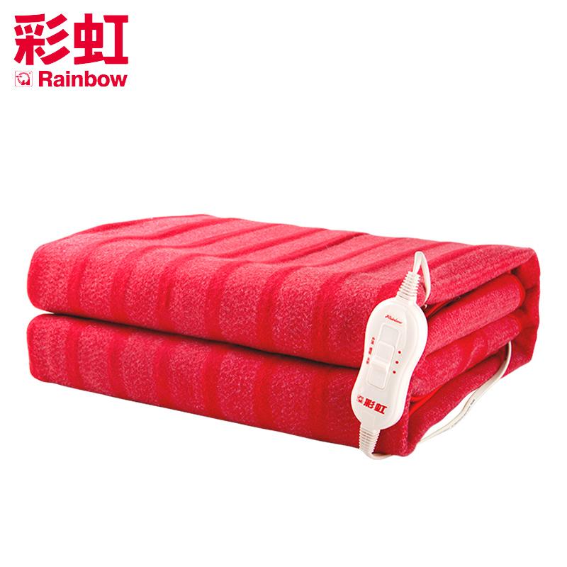 彩虹电热毯双人1.5X1.2米防漏电家用女电褥子阻燃防水安全调温