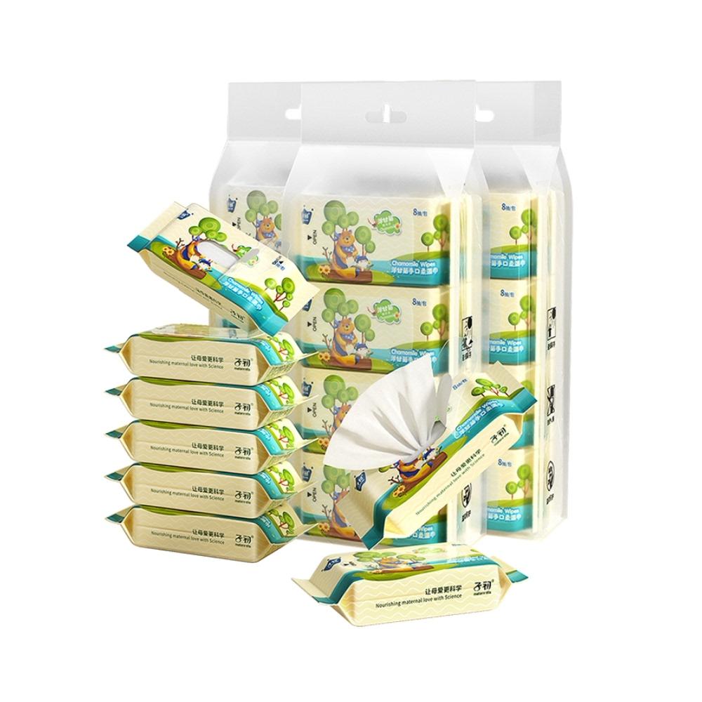 子初湿巾婴儿手口专用8抽24包宝宝湿纸巾