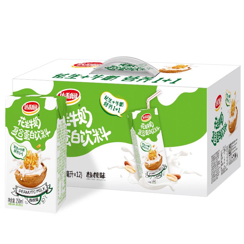 拍3件【达利园】核桃牛奶12盒/箱