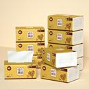 包邮 漫花 抽纸 加厚4层70抽/10包/30包/40包金装纸巾餐巾纸