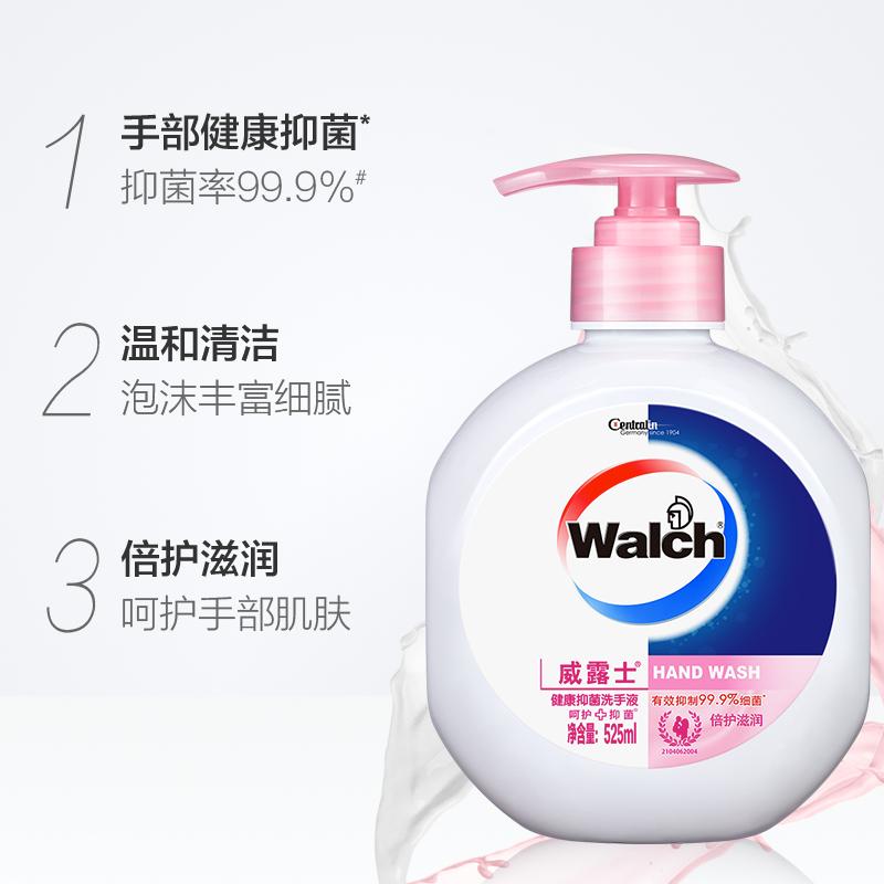 Walch 威露士 健康抑菌洗手液 525ml*6瓶 聚划算双重优惠折后¥41包邮