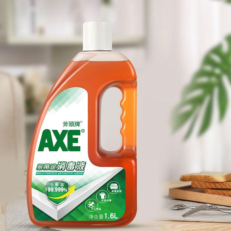 AXE 斧头牌 消毒液1.6Lx2件 + 净安 抑菌消毒液 1Lx2瓶