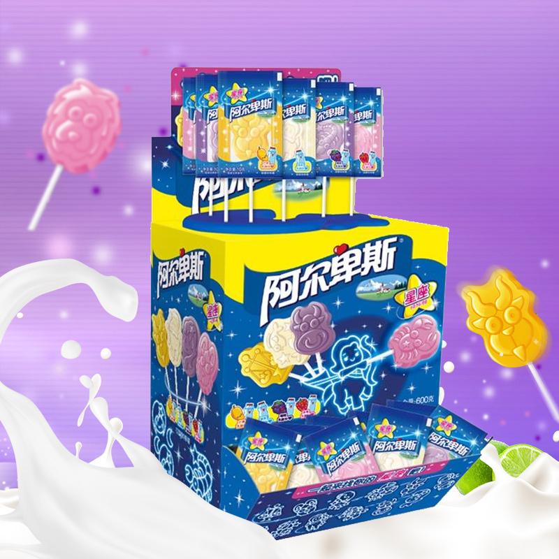 阿尔卑斯12星座棒棒糖礼盒礼包星空创意60支休闲儿童时尚零食糖果