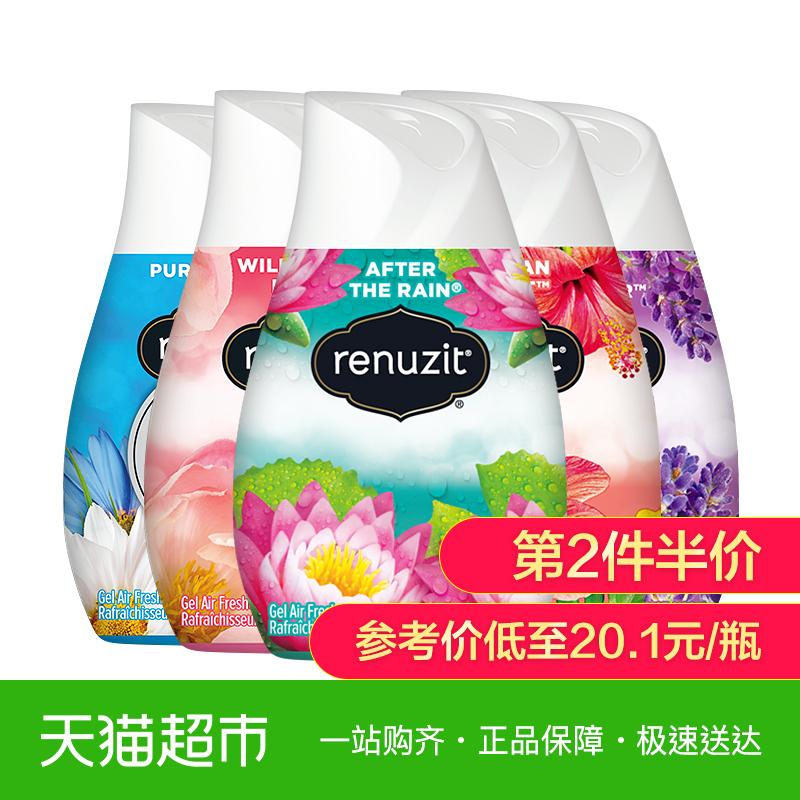 美国蕊风天然空气清新剂甲醛固体除臭香薰室内芳香剂去味除厕所