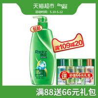 Радуйся против перхоти шампунь / роса 750мл увлажняющий против перхоти длительное гладкое масло не сушит волосы по существу уход за кожей