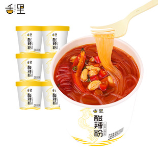 [Tmall supermarket] 3 pieces of hot and sour powder, 18 buckets in the tongue.
