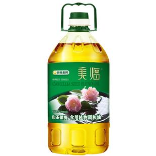 【第二件半价】山茶橄榄食用植物调和油