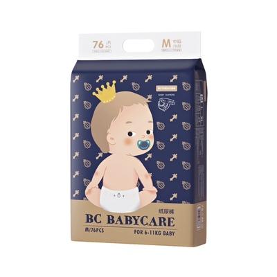【加量装】babycare纸尿裤皇室M码76片弱酸尿不湿非拉拉裤婴儿