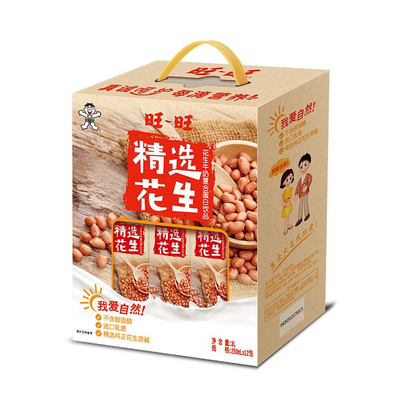 旺旺花生牛奶250ml*12盒礼盒旺仔牛奶年货礼品