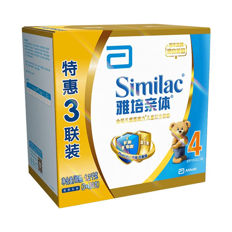 雅培亲体系列4段奶粉1200g盒装