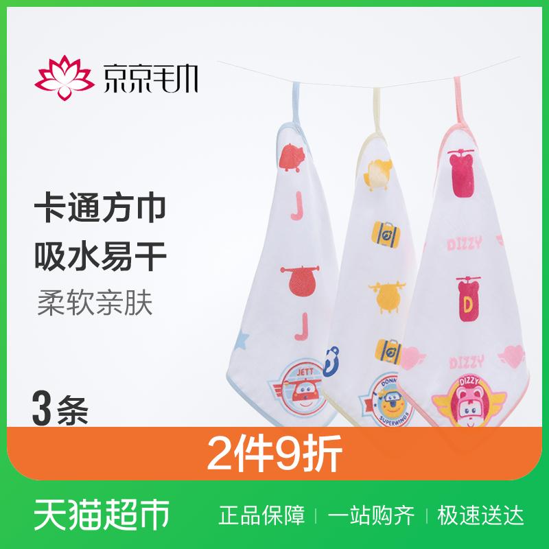 Jingjing Towel 3 полосатый Висячие полотенца протрите полотенце для рук чистый хлопок Мультяшное квадратное полотенце