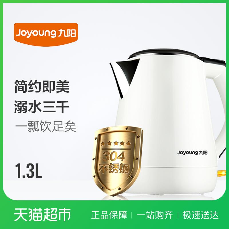 Joyoung/ девять солнце JYK-13F05A электрическое отопление чайник автоматическая отключение электроэнергии сохранение тепла сжигать чайник кипяток горшок
