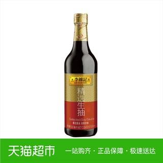 Соус соевый,  Слива парча запомнить выбор сырье привлечь 500ml специальная марка соус масло вино строить жарить блюдо прохладно смешивать рассол система, цена 241 руб