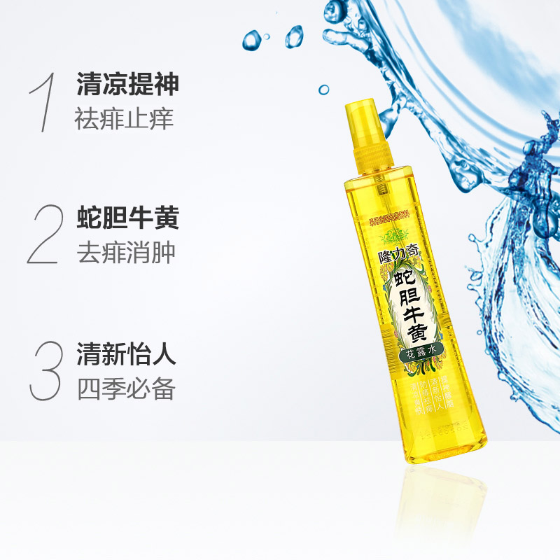 Longrich cool Summer French aroma Niuhuang floral 195ml anti-itching  firemen rashes peace of mind sleeping Tmall Supermarket