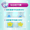 Pampers ultra-thin and dry pull pants XL108 pants type diapers diapers men and women treasure breathable baby diapers