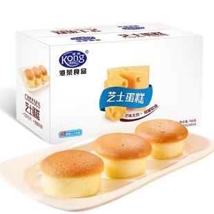 【港荣】芝士味蒸蛋糕吐司小面包