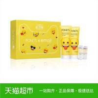 Очищающее средство для лица Emoji риса в пруду, увлажняющее 120г * 2 + 15г * 2 по индивидуальному заказу пакет Случайно загружен