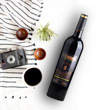 【第二件0元 】中粮长城干红葡萄酒2瓶