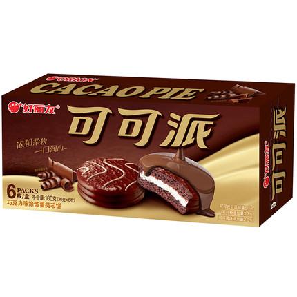 好丽友(Orion) 可可派巧克力味6枚 12.9元,可99减40