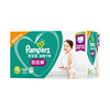 Pampers Lala XL108 ultra-thin breathable universal baby diapers diaper non-diaper