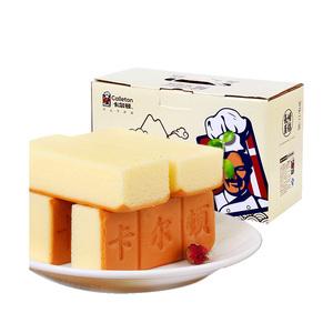 卡尔顿长崎蛋糕800g日式烘焙糕点手撕面包早餐整箱蛋糕节日礼盒装