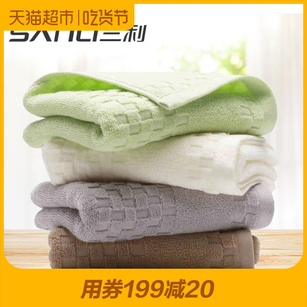 Три прибыль полотенце хлопок полный хлопок мыть домой для взрослых абсорбент мужской и женщины любители большое полотенце тряпка для мытья посуды 1 статья
