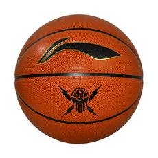 Баскетбольный мяч накладки/Li-нин баскетбол 443 матча