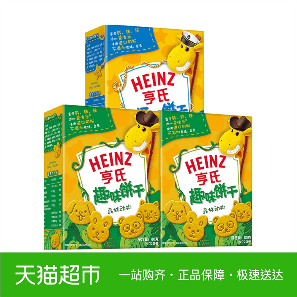 Heinz Baby Snacks Food Supplement Childrens Finger Biscuits Infant Animal 3 Boxes