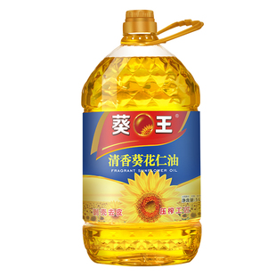 【天猫超市】葵王欧洲葵花仁油去皮5L