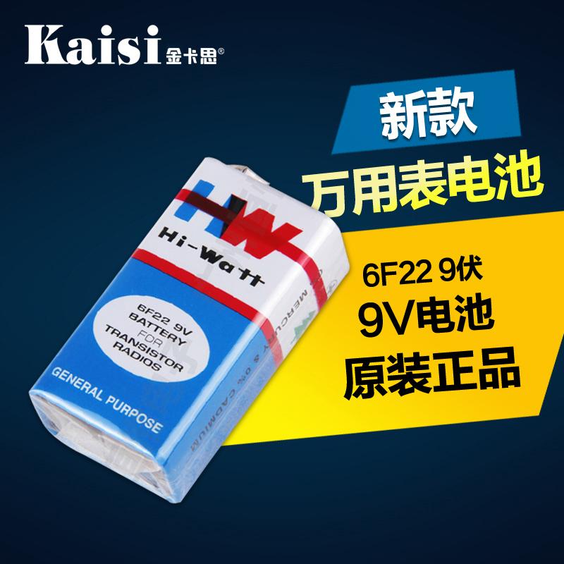 Оригинал 9В батарея 6F22 9 вольт мультиметр без Батарея линейного микрофона
