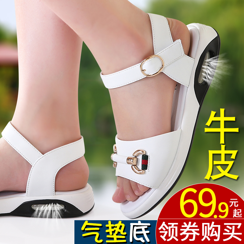 4dbb1009a2 Leather girl sandals 2019 new fashion summer sports shoes for children  little princess girl student soft soles
