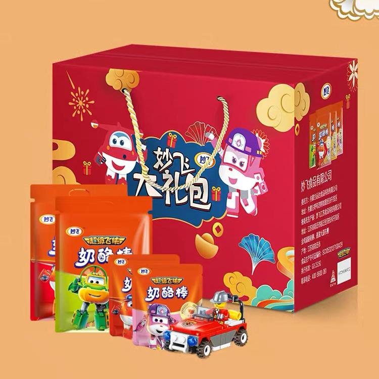 【妙飞】奶酪棒年货大礼包1100g