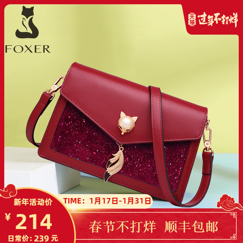 Golden Fox red bag female Messenger 2019 autumn and Winter new wild shoulder bag young fashion sunset organ bag