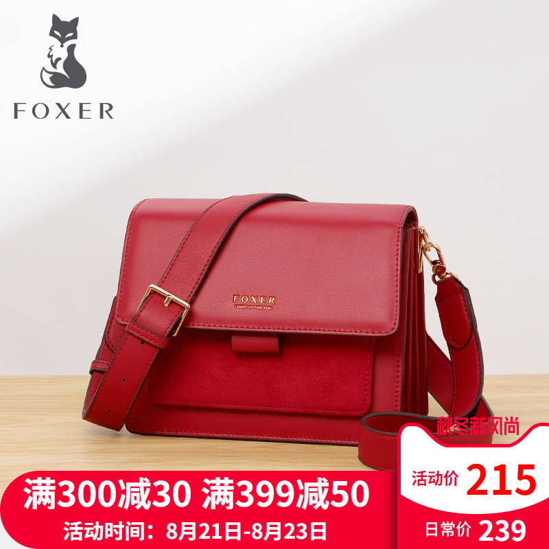 Gold Fox 2019 red texture bag female 2018 new Korean fashion wild casual messenger bag